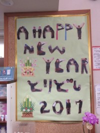 2017☆A HAPPY NEW YEAR