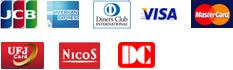 対応クレジットカード会社