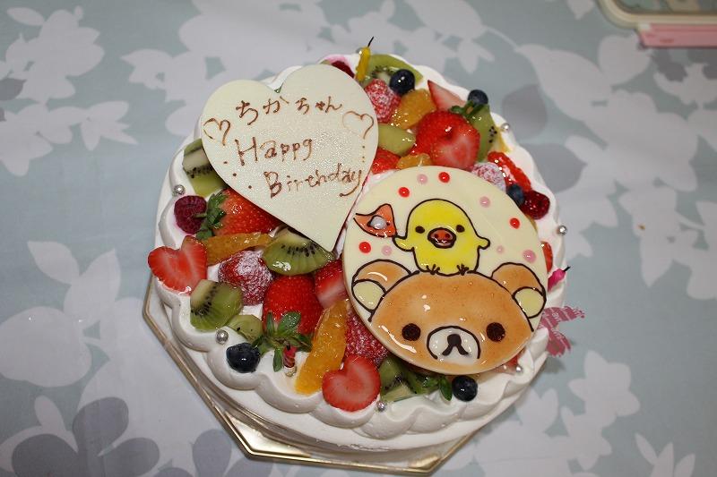 お誕生日おめでとう~チーフ♡