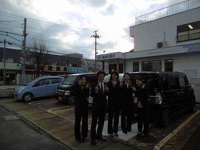 五十嵐歯科医院さんに医院見学(*´▽`*)