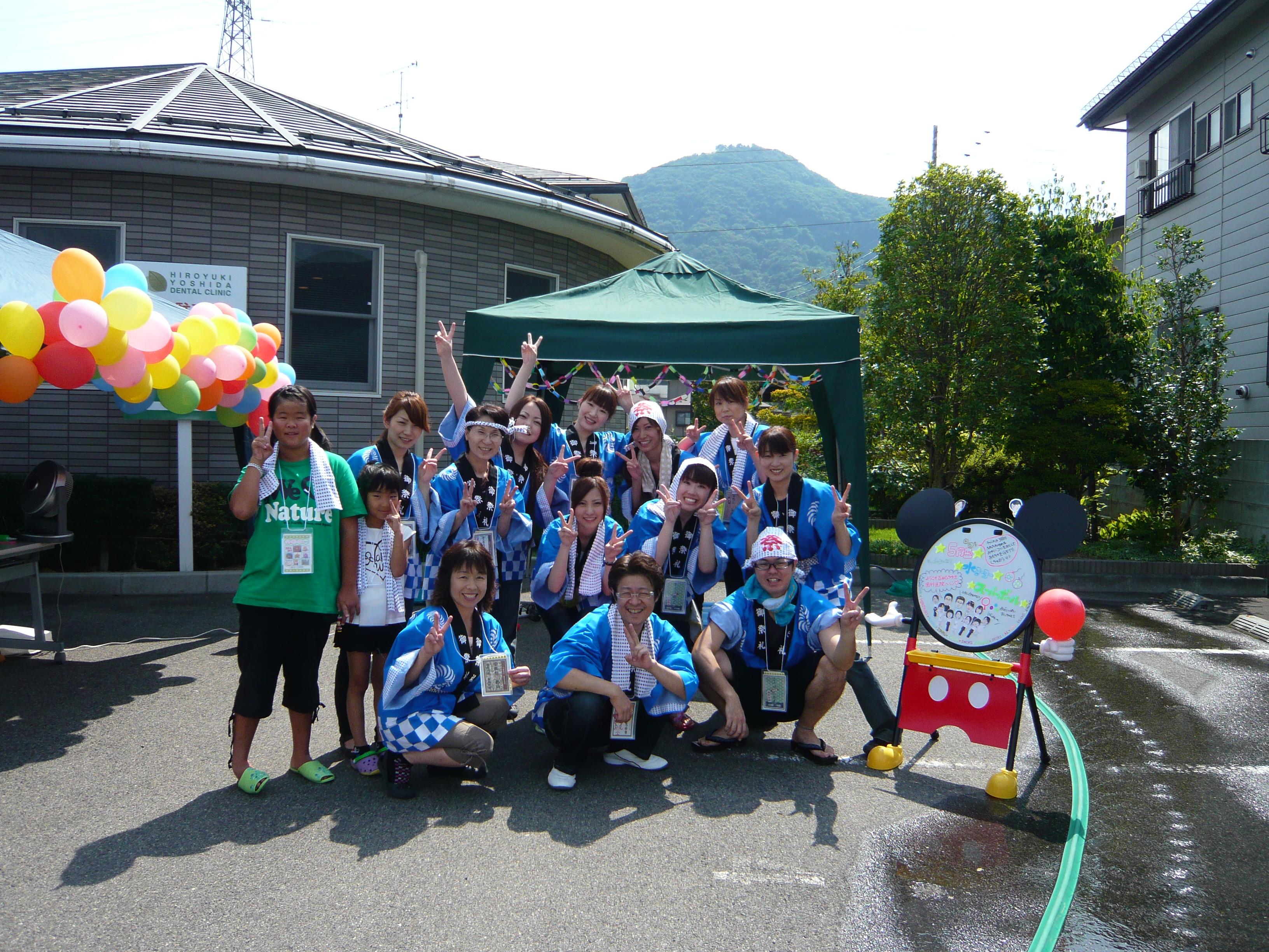 歯ッピーキッズ夏祭りイベント!
